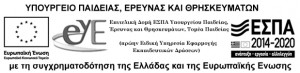logo_eye_ed_BW_ΝΕΑ_ΟΝΟΜΑΣΙΑ_2016_Για_ΠΕΠ