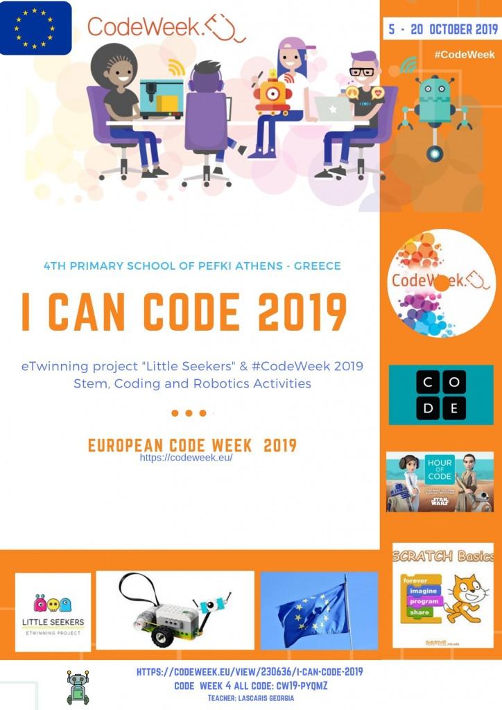 codeweek Little Seekers